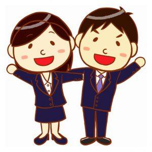 ◆職員採用試験 合格者はこちら◆